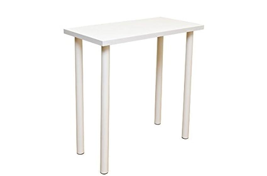 グローバル潤滑するタイマーカウンターフリーバーテーブル ホワイト 90cm×45cm TY-H9045WH