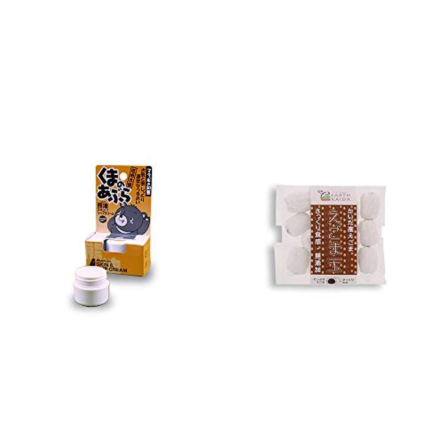 版技術的なピーク[2点セット] 信州木曽 くまのあぶら 熊油スキン&リップクリーム(9g)?開田産えごま使用 えごま玉(100g)