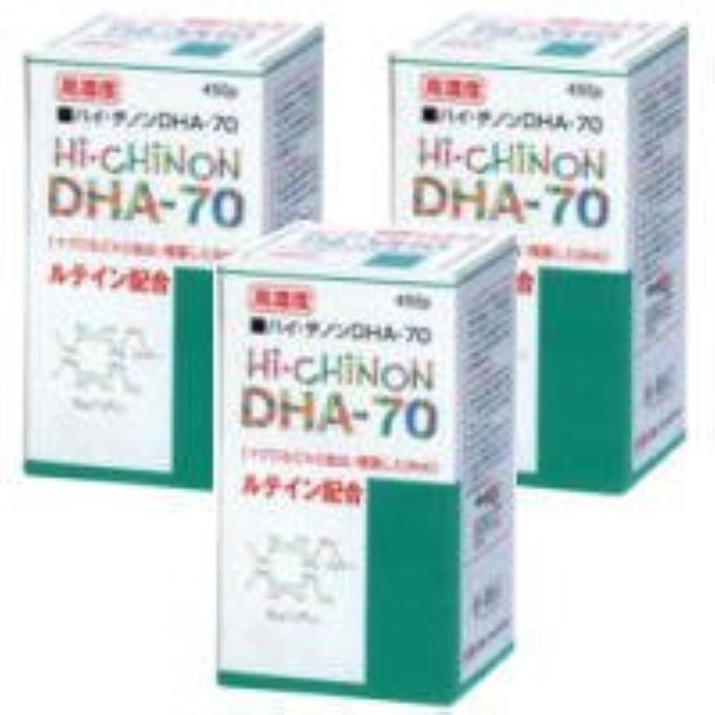 うるさい信頼性のある等価ハイ・チノンDHA-70(120粒)・3個