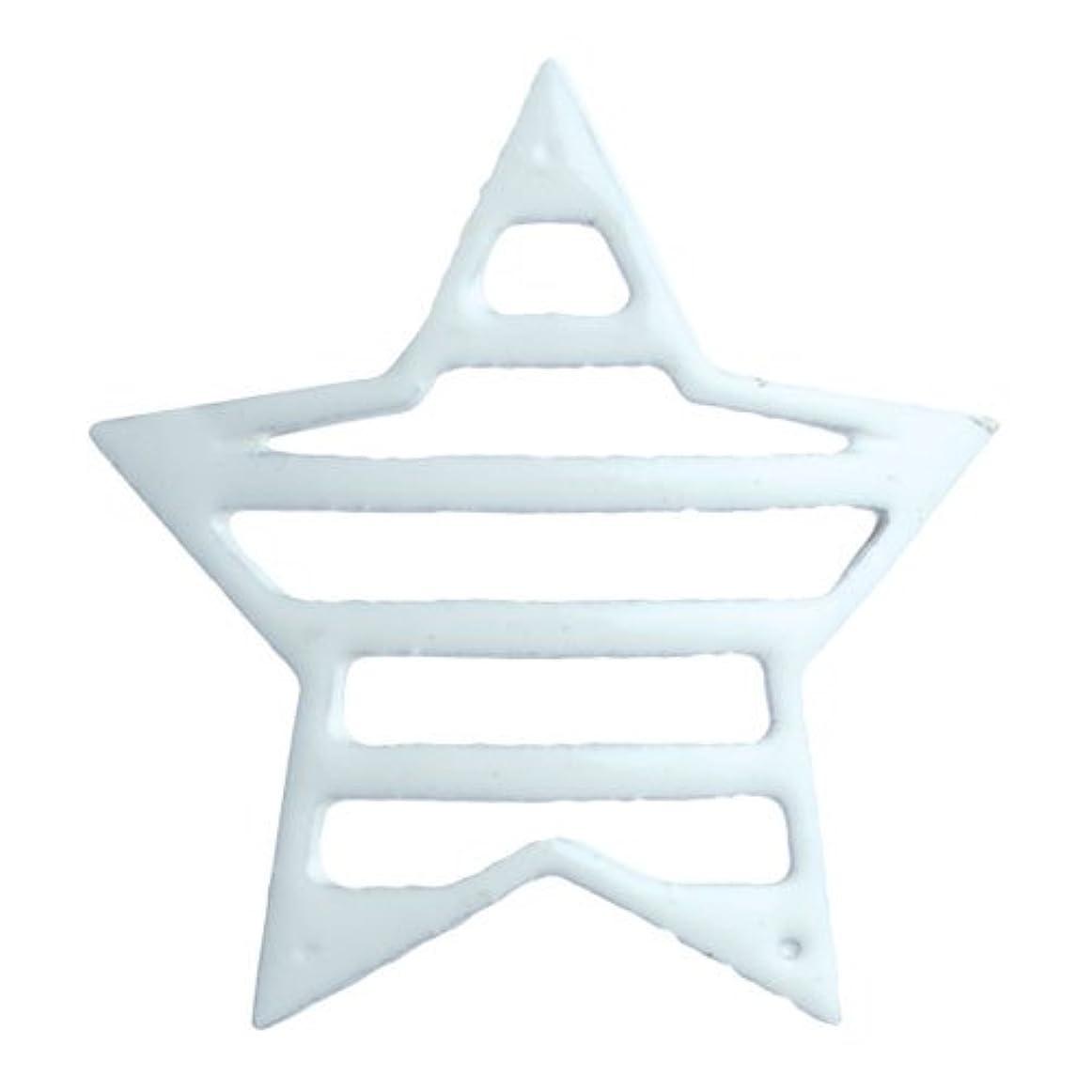 液体衝突するスロープリトルプリティー ネイルアートパーツ 星ボーダー L ホワイト 10個 白