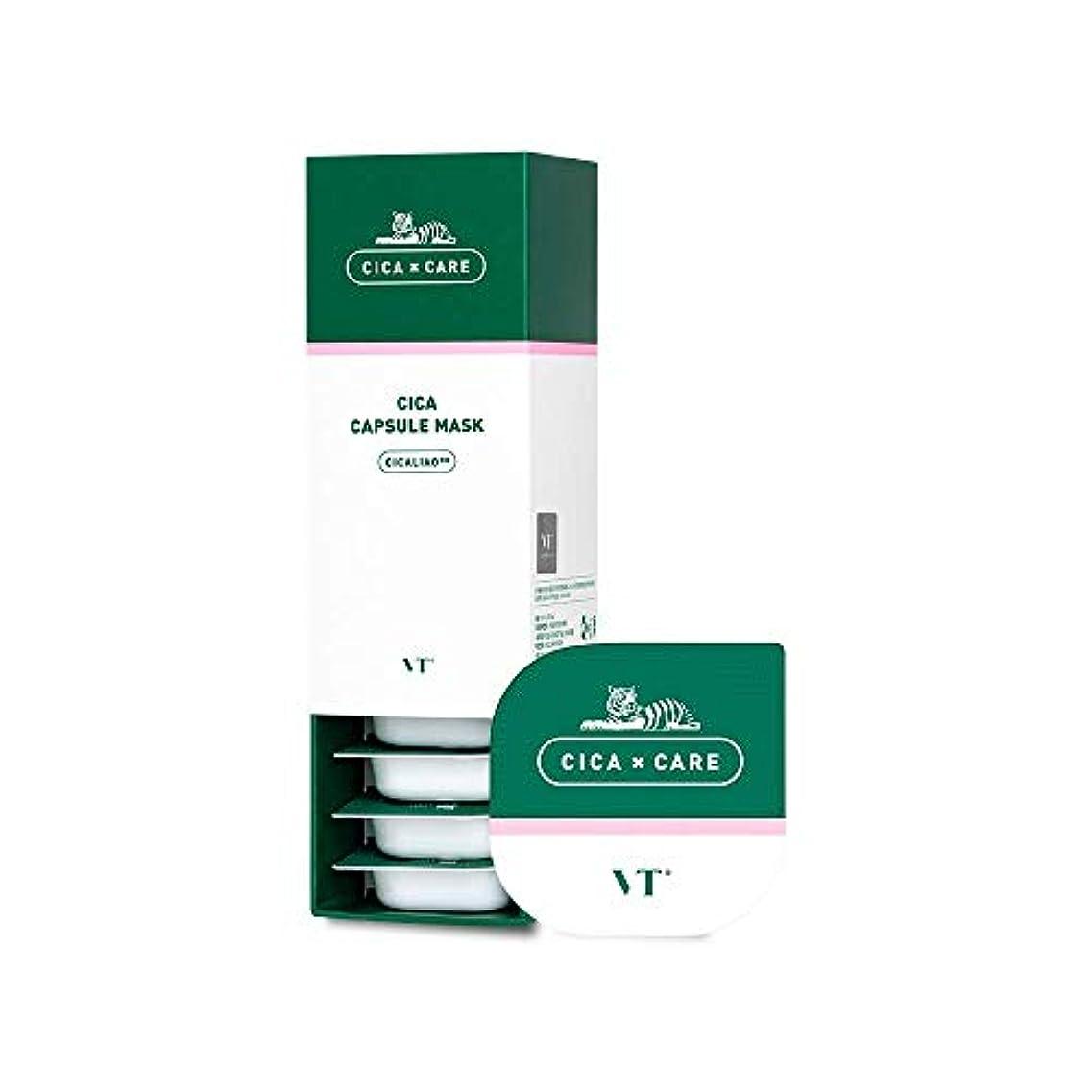 医薬保持する雄弁家VT COSMETICS?VT シカカプセルマスク 10g×10個 / VT CICA CAPSULE MASK 10g×10EA
