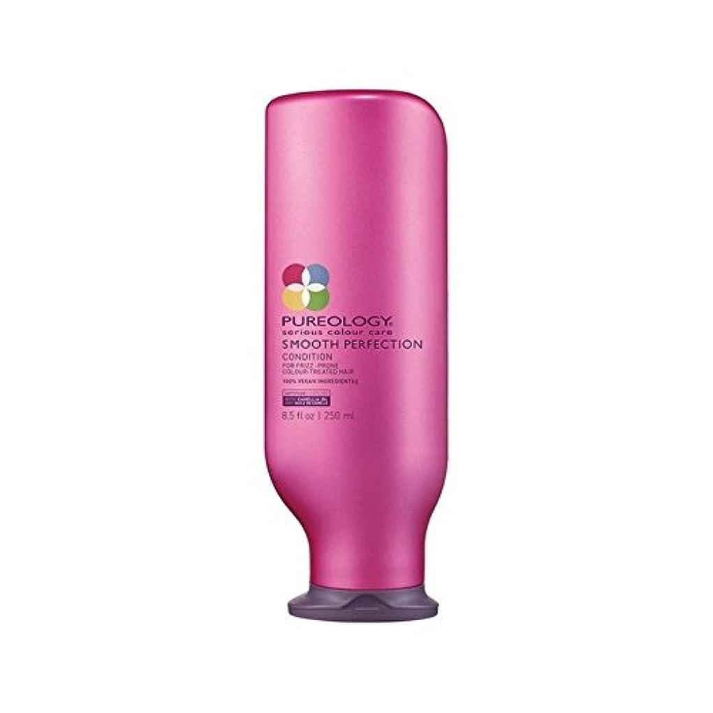 失態思い出救出Pureology Smooth Perfection Conditioner (250ml) - 平滑完全コンディショナー(250ミリリットル) [並行輸入品]