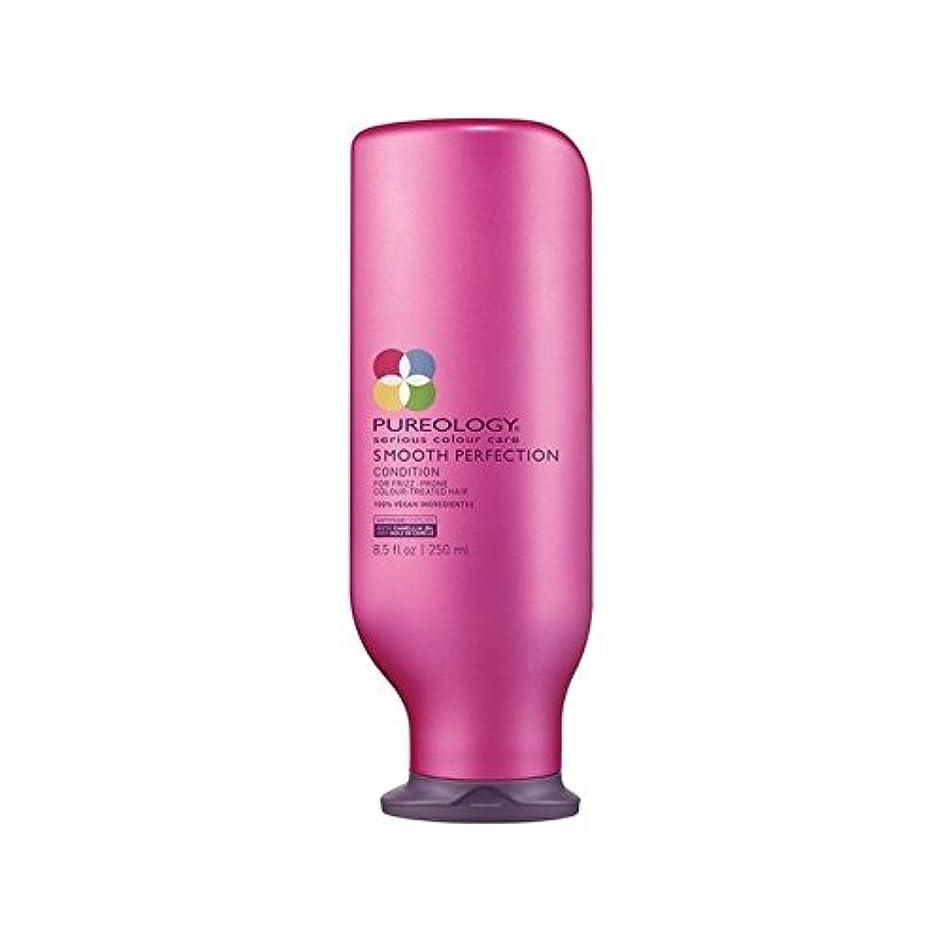 真夜中雑多なカップPureology Smooth Perfection Conditioner (250ml) (Pack of 6) - 平滑完全コンディショナー(250ミリリットル) x6 [並行輸入品]