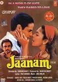 Jaanam by Rahul Roy