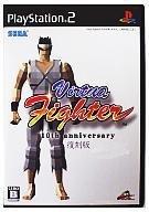PS2ソフト Virtua Fighter 10th Anniversary 復刻版(アキラ絵柄)