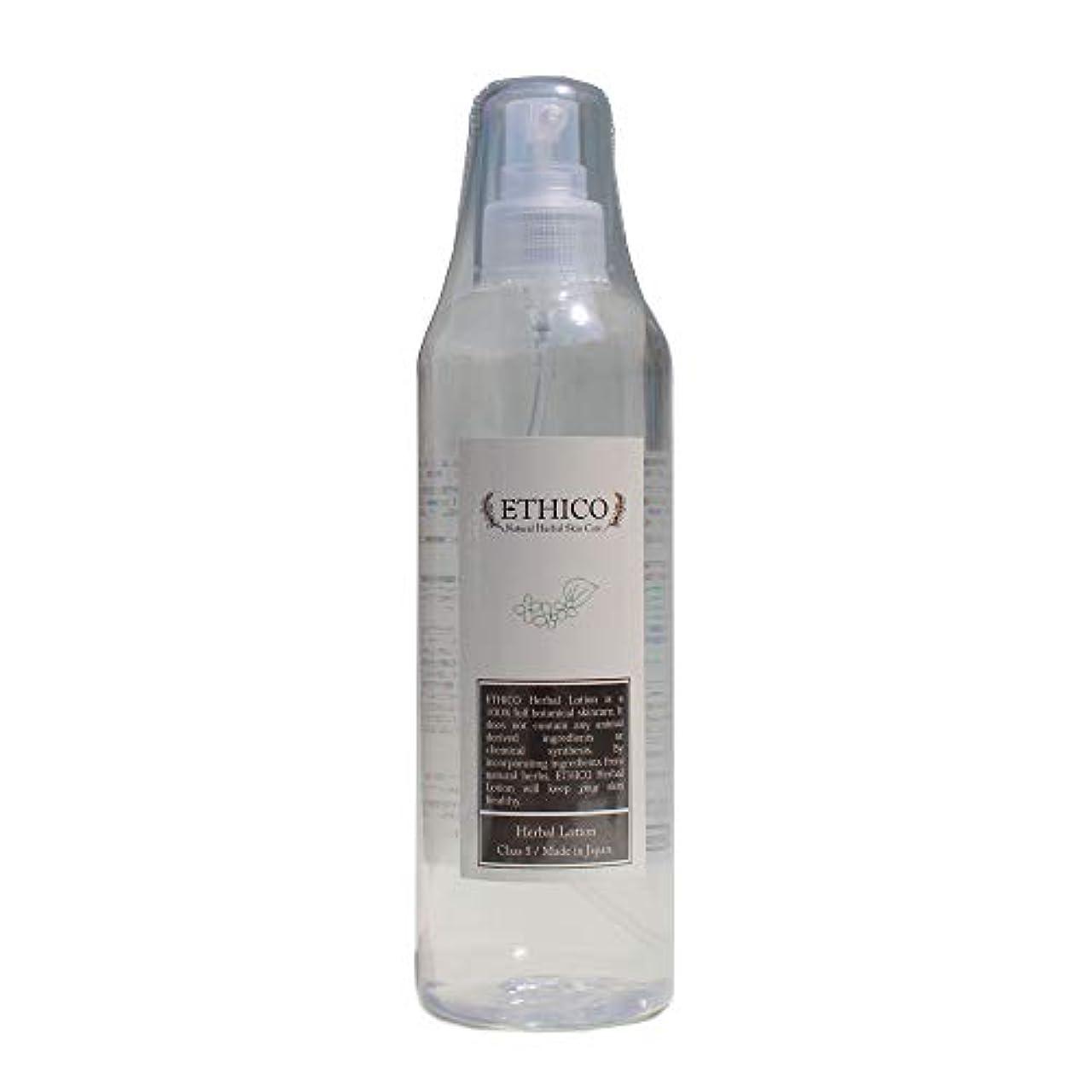 保存するバッグ去るETHICOハーバル化粧水 どくだみ 300mL