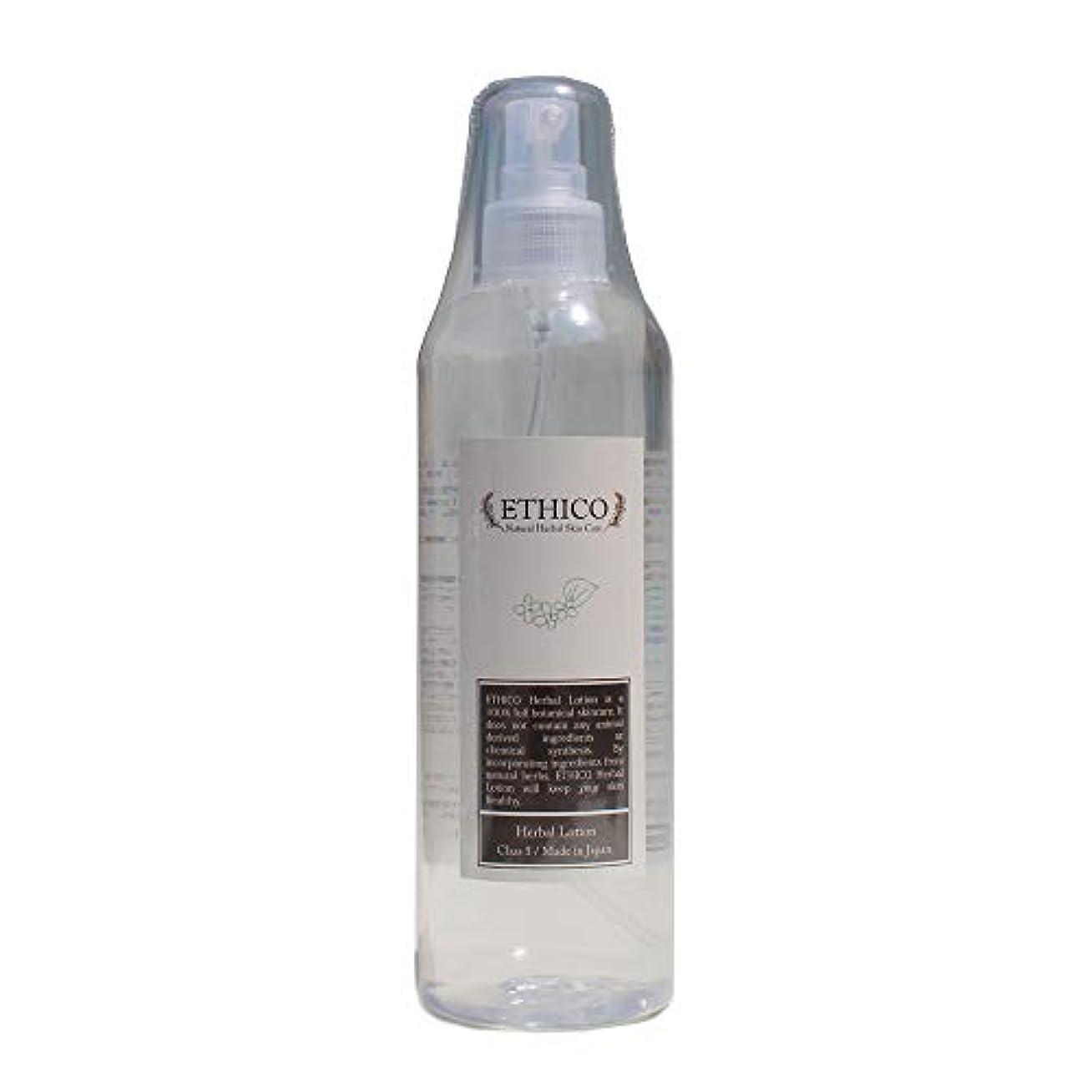 申請中すすり泣き素晴らしいETHICOハーバル化粧水 どくだみ 300mL