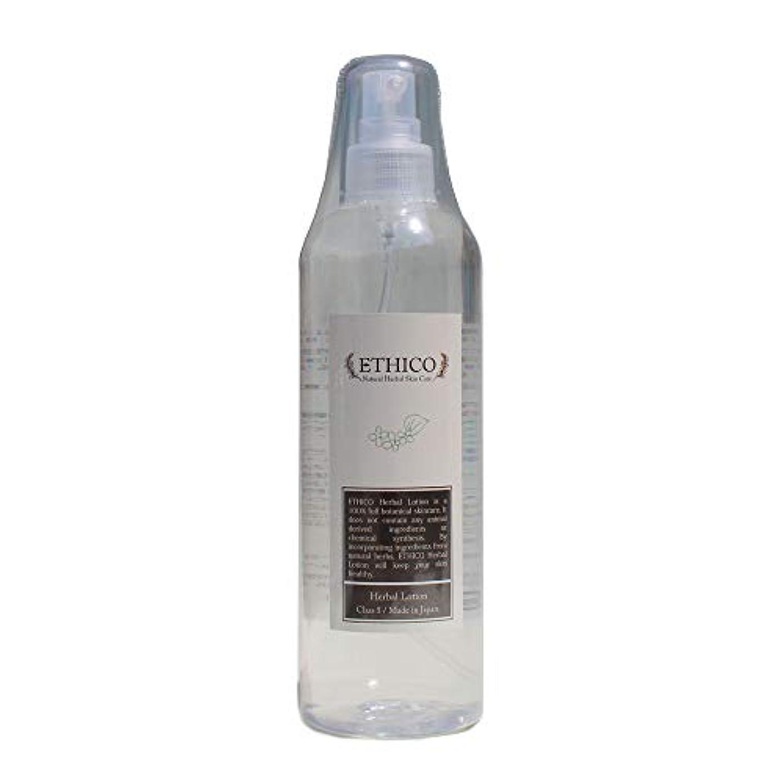 順番鍔ロビーETHICOハーバル化粧水 どくだみ 300mL
