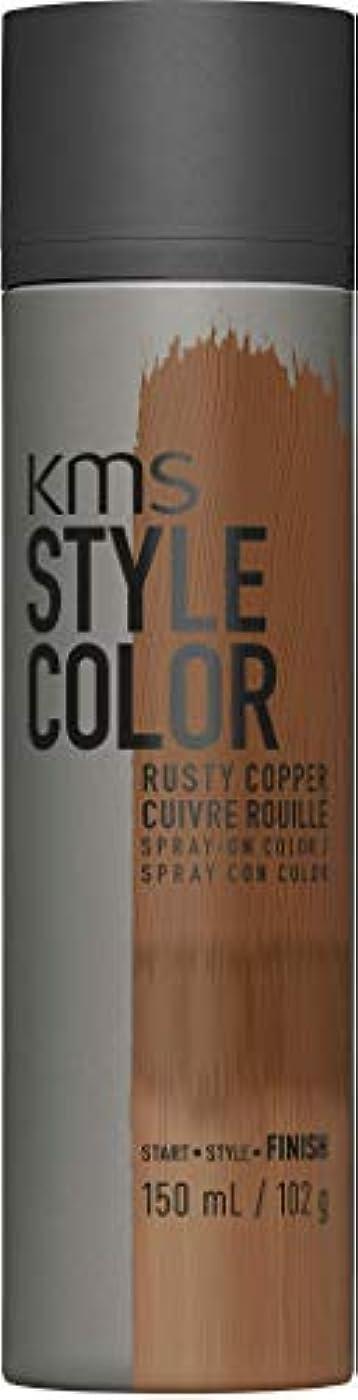 信じる勧告サイトラインKMS スタイルカラースプレーで色ラスティ銅3.8オンス