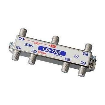 サン電子 6分配器 1端子電流通過型 10~2610MHz 屋内用 CSD-776C