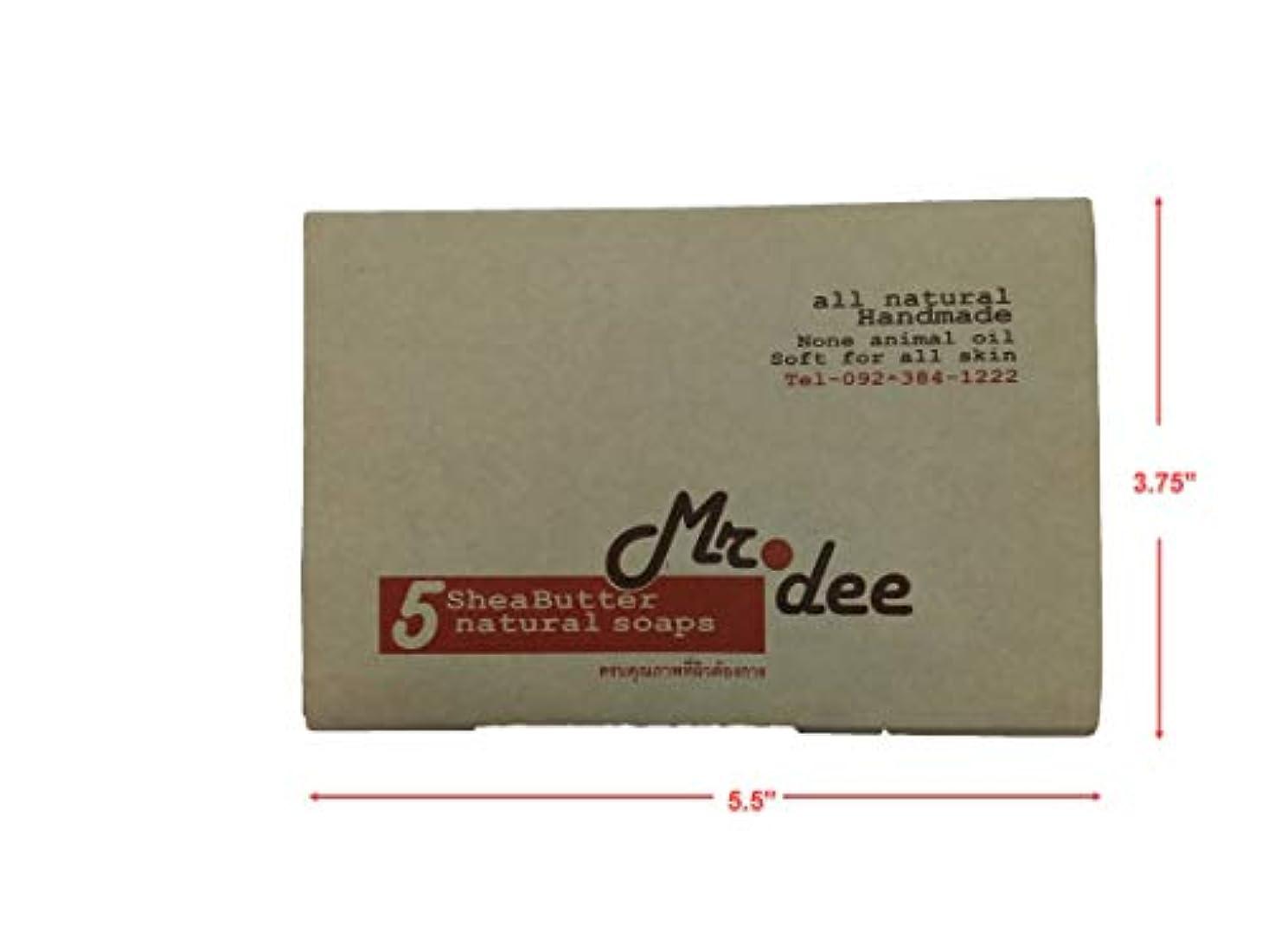 増幅する派生する拒否「Mr.Dee」100%ナチュラルソープバーノンケミカルシアバタースムースアロマコーヒースクラブパック5バー(100グラム/バー)