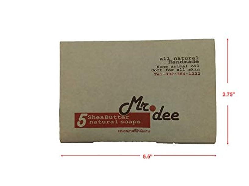 食事ベンチ付与「Mr.Dee」100%ナチュラルソープバーノンケミカルシアバタースムースアロマコーヒースクラブパック5バー(100グラム/バー)
