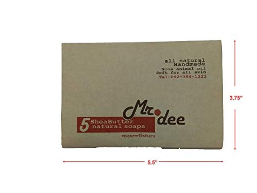 優れた冷ややかな識字「Mr.Dee」100%ナチュラルソープバー非化学シアバターディープクレンジングバンブーチャコール&ハニーパック5バー(100グラム/バー)
