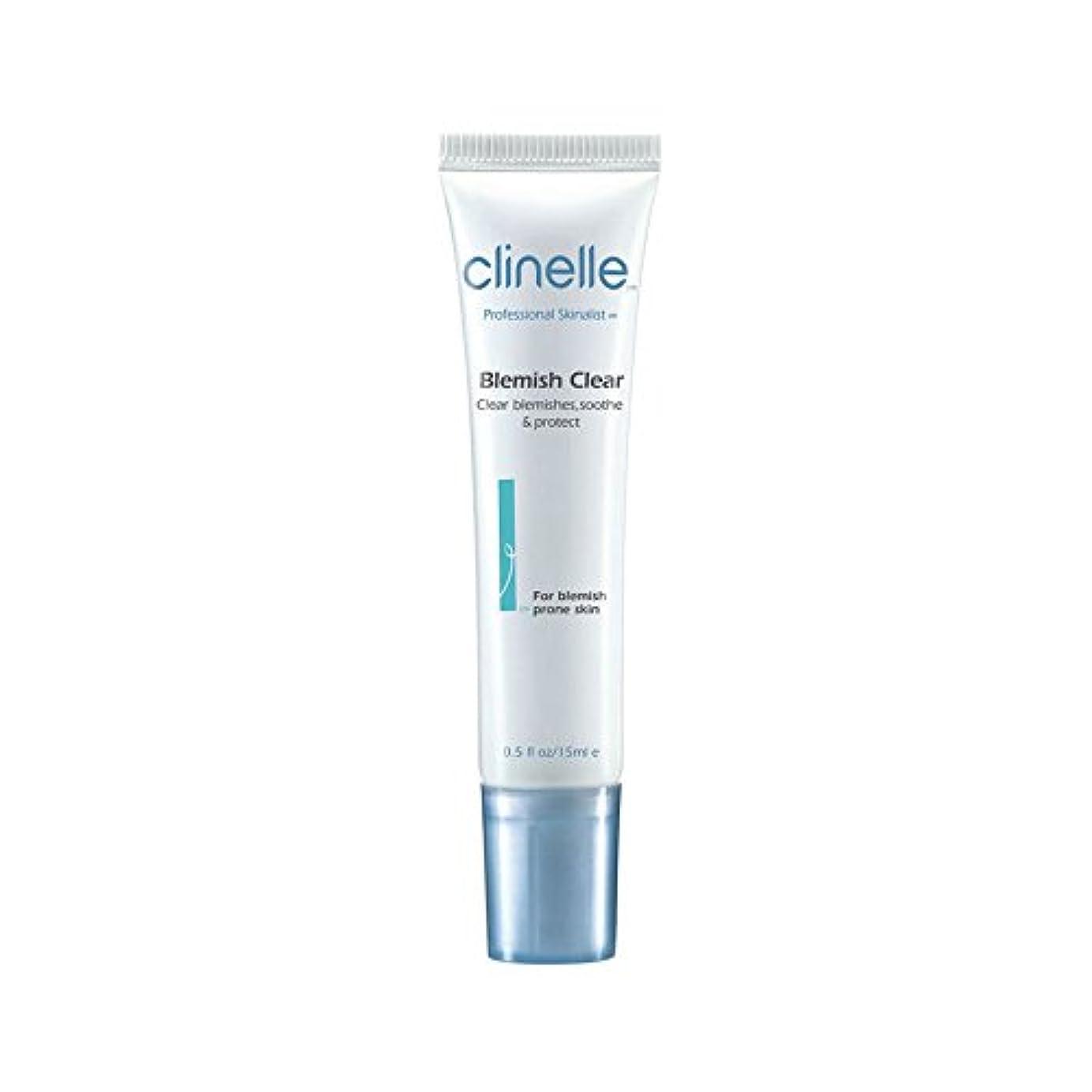 専門リーセンチメンタルCLINELLE 15ミリリットル中メートル明確な傷や欠陥を起こしやすい肌の修復と治療