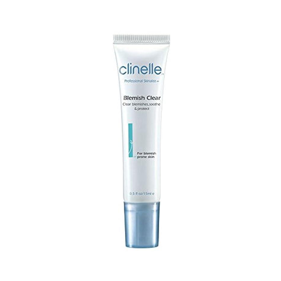 ピーブトリッキー補助金CLINELLE 15ミリリットル中メートル明確な傷や欠陥を起こしやすい肌の修復と治療