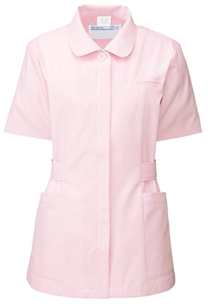 繕う胚芽気性医療/介護ユニフォーム ナースウェア レディスジャケット半袖 ピンク KAZEN アプロン LL  775-73