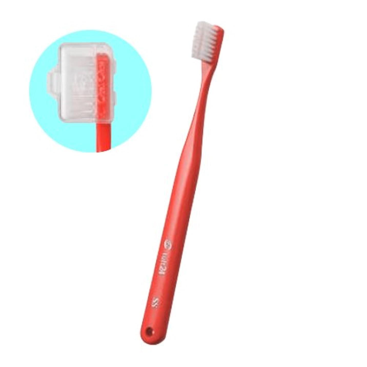 クーポン暖かさ直径オーラルケア キャップ付き タフト 24 歯ブラシ エクストラスーパーソフト 1本 (レッド)