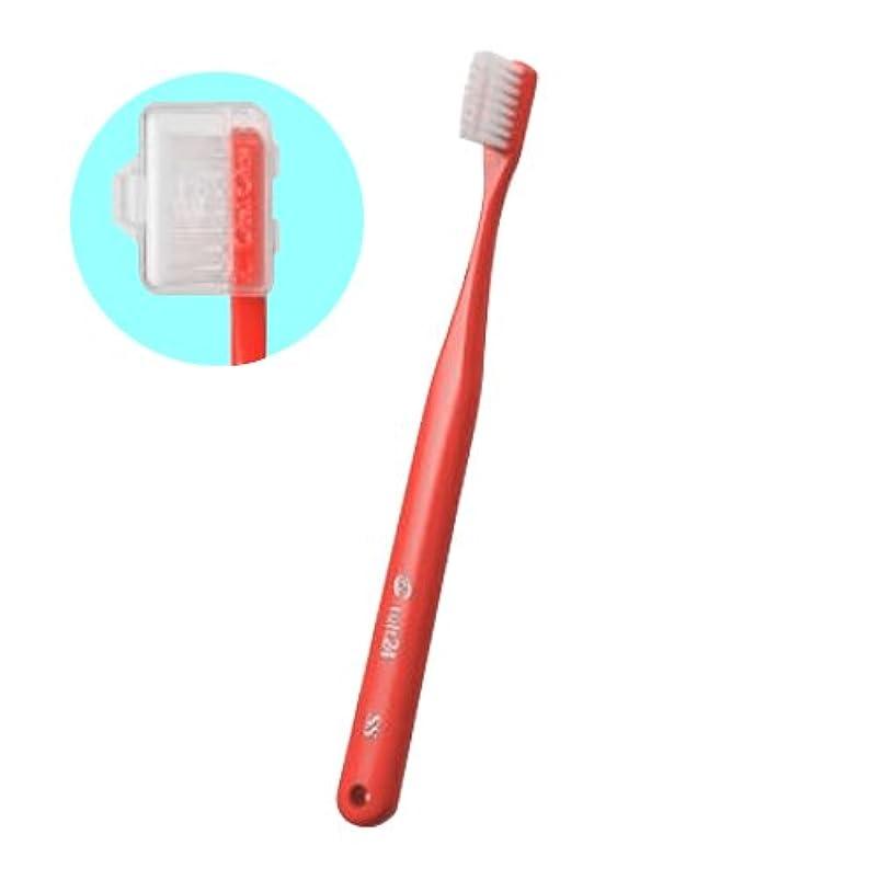 産地円形のアイデアオーラルケア キャップ付き タフト 24 歯ブラシ エクストラスーパーソフト 1本 (レッド)