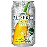 サントリー ALL FREE(オールフリー) ライムショット 350ml缶×24本入×(2ケース)