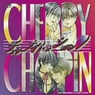 ショパンシリーズ「チェリーナイト☆ショパン」ドラマアルバムCDの詳細を見る