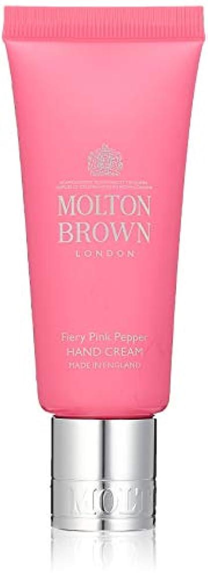 助言するチップ耳MOLTON BROWN(モルトンブラウン) ピンクペッパー コレクションPP ハンドクリーム