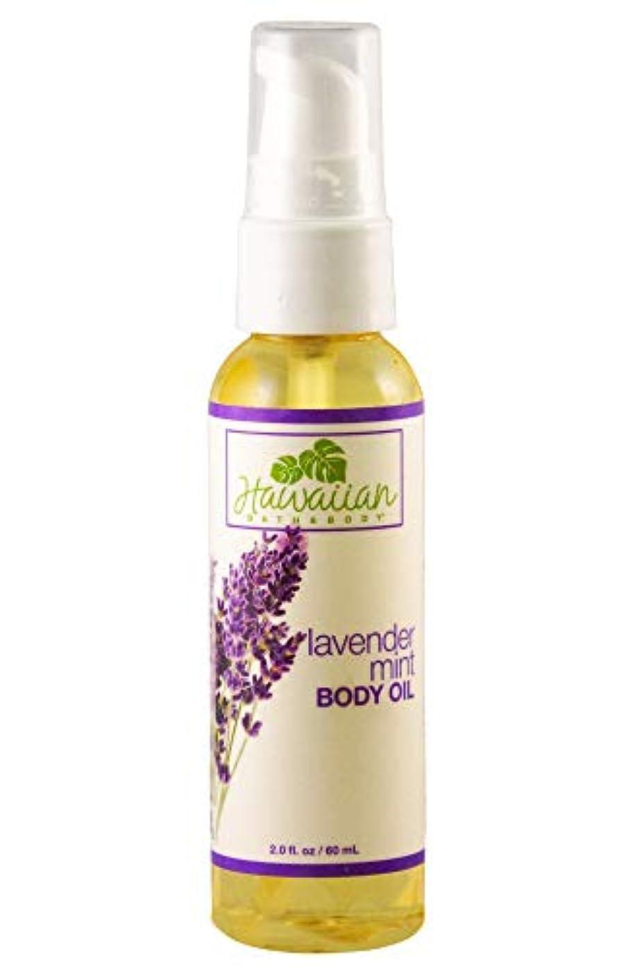 頑丈テニス上下するハワイアンバス&ボディ ラベンダーミント?ボディオイル 60ml Lavender Mint Body Oil
