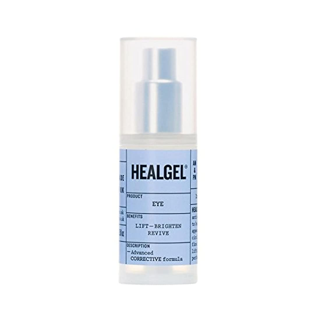 糞不屈ペルーゲル白眼式15ミリリットルを癒します x2 - Heal Gel Brightening Eye Formula 15ml (Pack of 2) [並行輸入品]