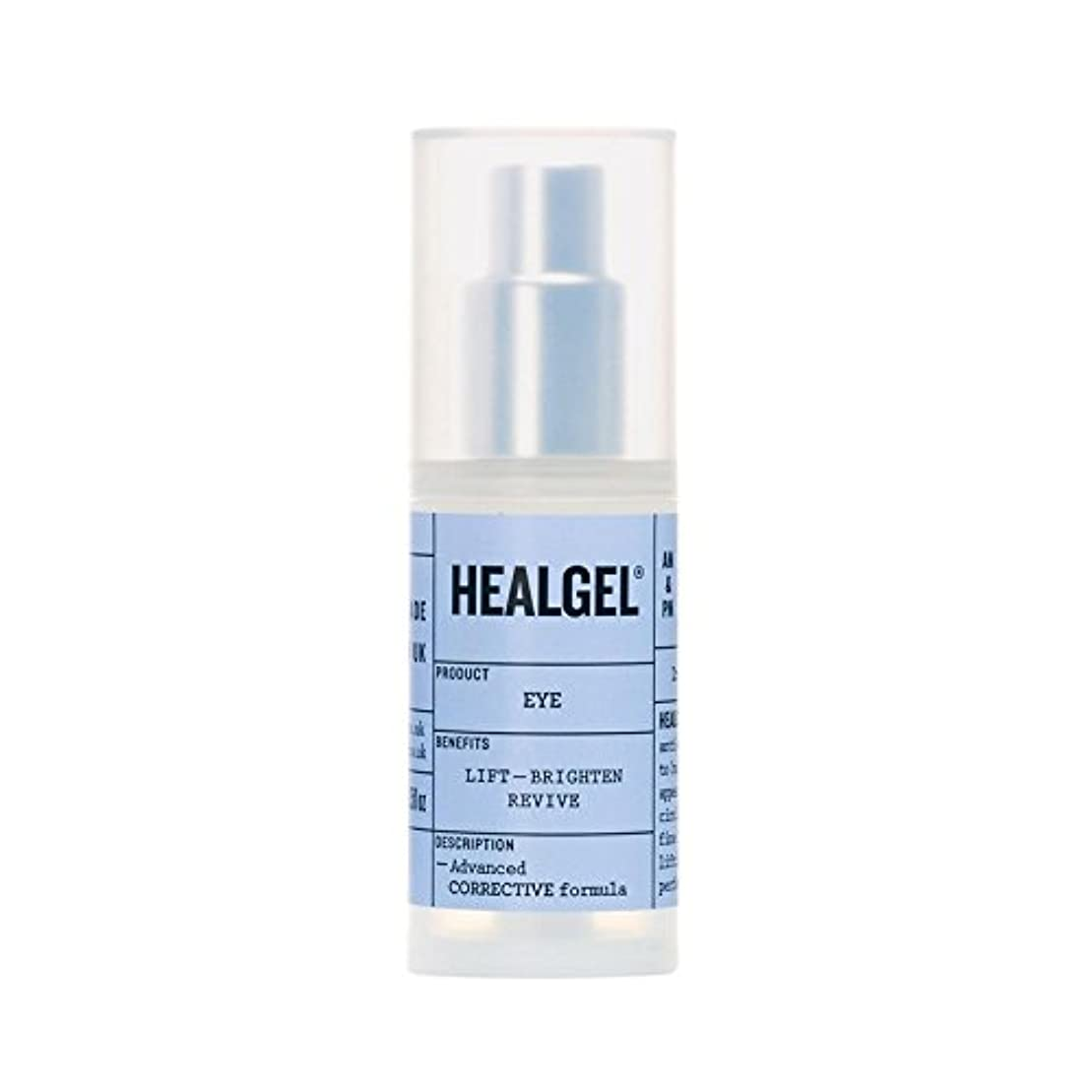 豆意図する差し迫ったゲル白眼式15ミリリットルを癒します x4 - Heal Gel Brightening Eye Formula 15ml (Pack of 4) [並行輸入品]