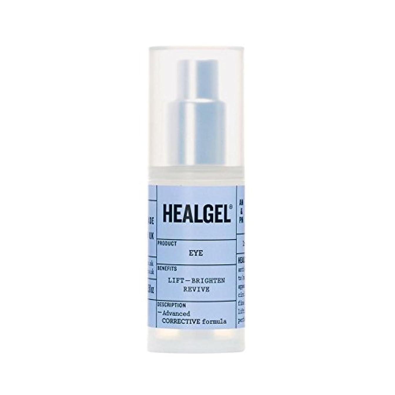口径溶かす自分を引き上げるゲル白眼式15ミリリットルを癒します x4 - Heal Gel Brightening Eye Formula 15ml (Pack of 4) [並行輸入品]