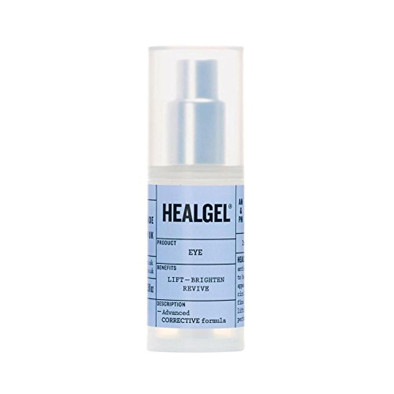 ほかに動脈口頭Heal Gel Brightening Eye Formula 15ml - ゲル白眼式15ミリリットルを癒します [並行輸入品]