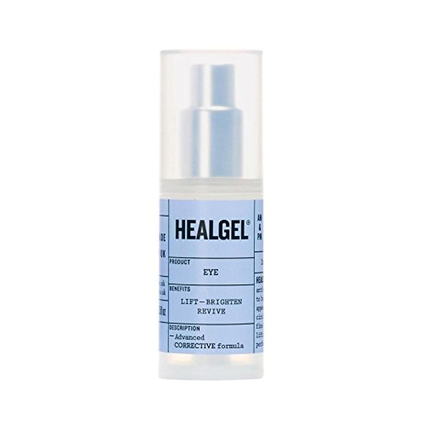 スリラー先尋ねるゲル白眼式15ミリリットルを癒します x2 - Heal Gel Brightening Eye Formula 15ml (Pack of 2) [並行輸入品]