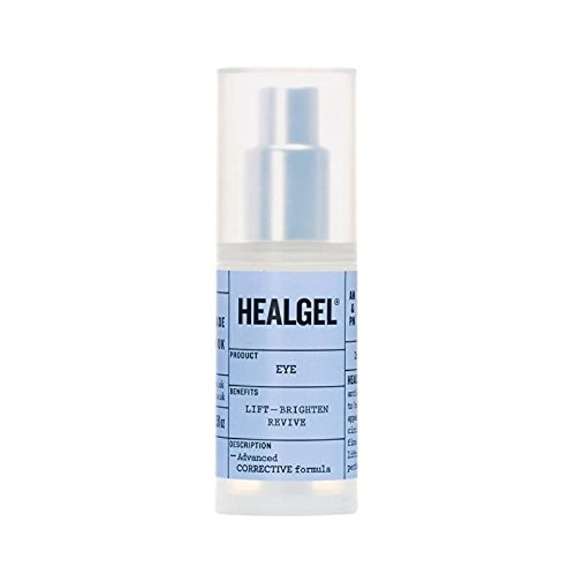 臭い本四分円ゲル白眼式15ミリリットルを癒します x4 - Heal Gel Brightening Eye Formula 15ml (Pack of 4) [並行輸入品]