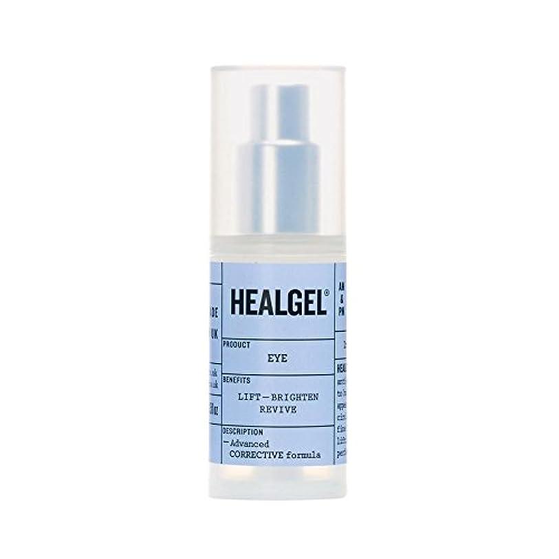 もっと少なく静かな不満ゲル白眼式15ミリリットルを癒します x4 - Heal Gel Brightening Eye Formula 15ml (Pack of 4) [並行輸入品]