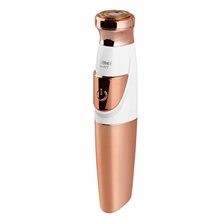 無視できる進む側ポータブルMsシェーバーペン形状小さなシェーバー乾電池スタイル脱毛器ヘアクリーンツール,Gold