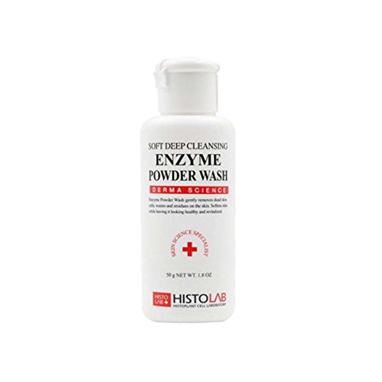 故意にむしゃむしゃ挨拶する[Histolab][韓国コスメ]ソフトディープクレンジング酵素粉末洗浄50g/Soft Deep Cleansing Enzyme Powder Wash無料サンプル(Laneige or Innisfee)