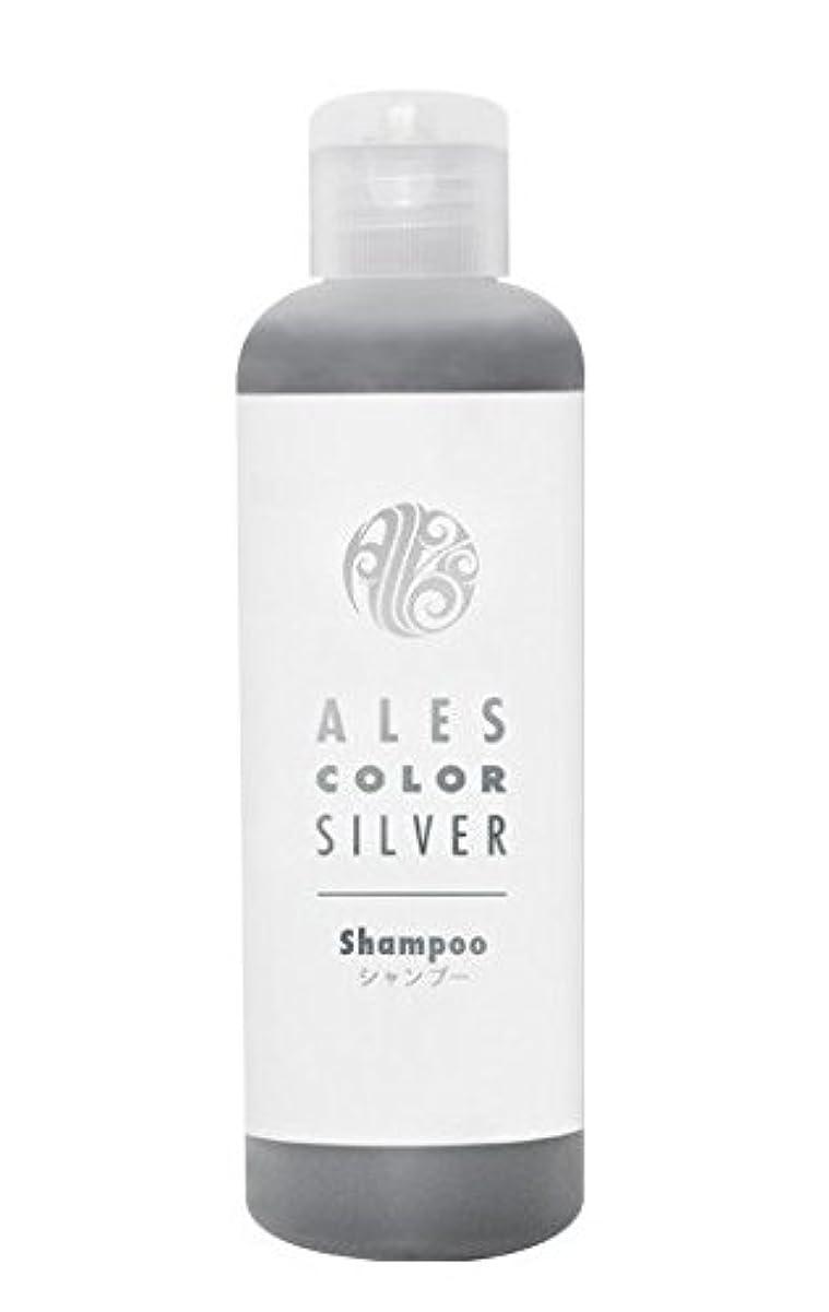 兵士甘美な水銀のアレスカラー シルバーシャンプー 200ml