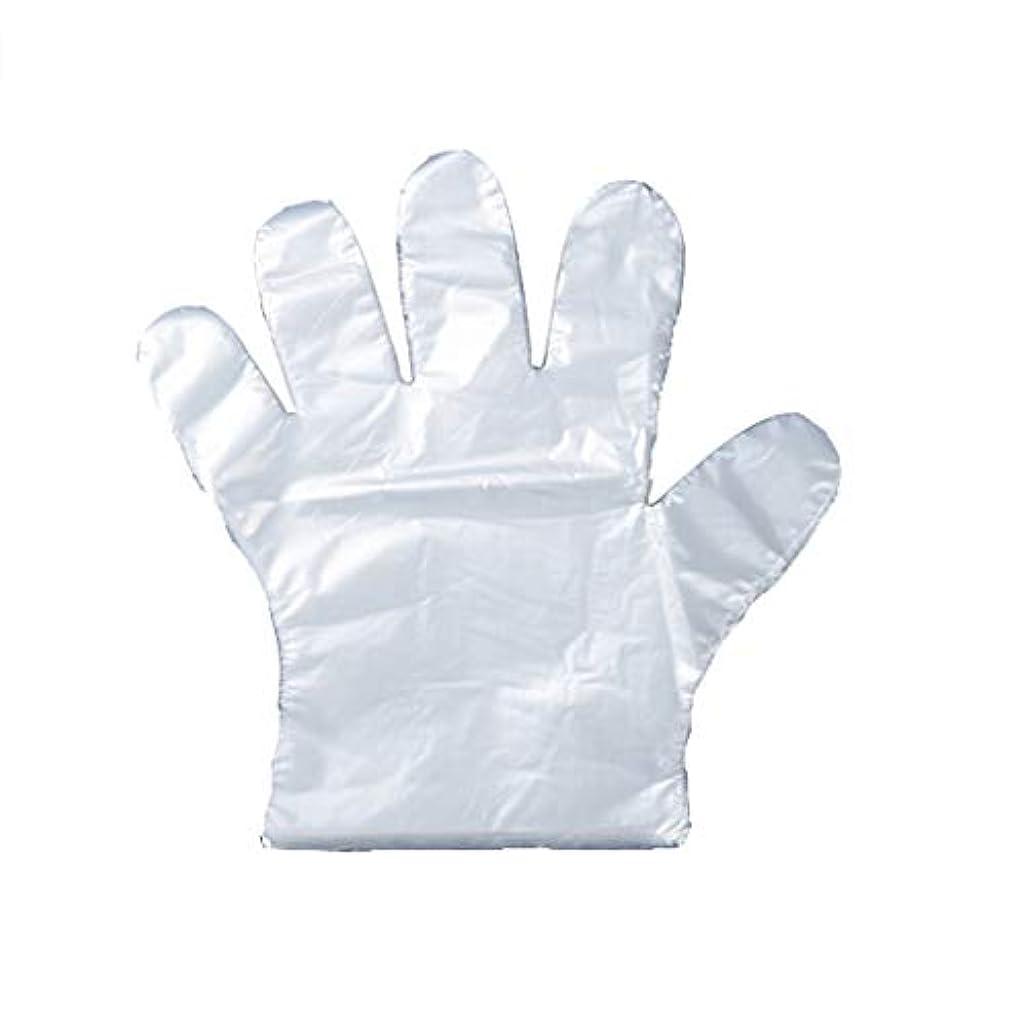 恐怖広大な暫定手袋、使い捨て手袋、食堂、髪および肥厚手袋PVC手袋は、1000倍になった。