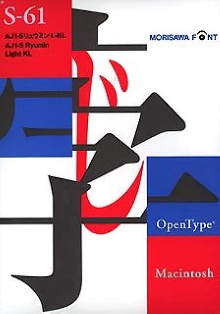 シティ印象的優れたOpenType AJ1-5 リュウミン L-KL (Pr5) for Macintosh