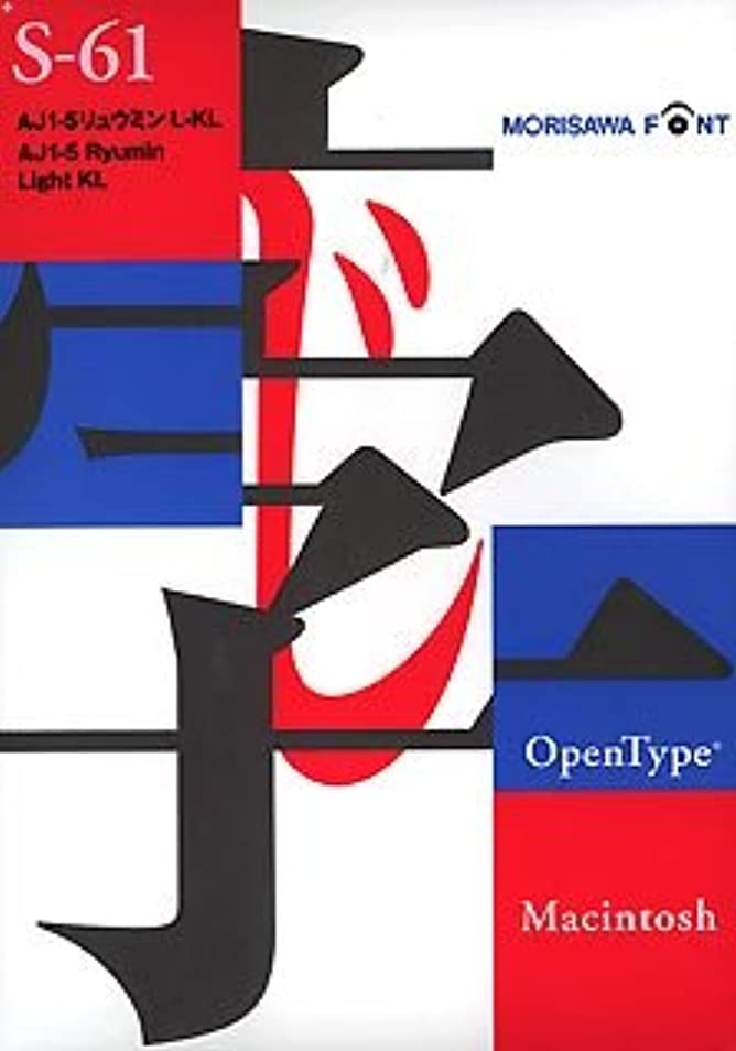 OpenType AJ1-5 リュウミン L-KL (Pr5) for Macintosh