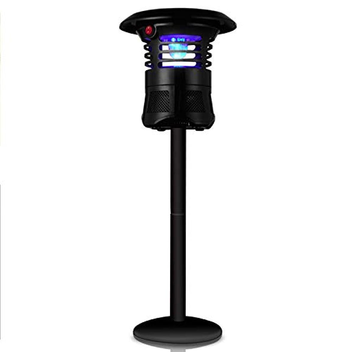 電子蚊キラー家庭用蚊ランプミュート放射線忌避昆虫USB寝室キッチン妊娠中の赤ちゃん利用可能365ナノ光波昆虫キラー屋外屋内ポーチ中庭裏庭 強い