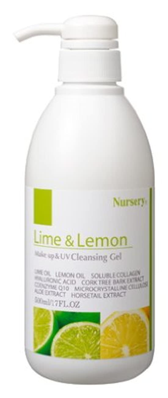 腕習熟度報復するナーセリー Wクレンジングジェル ライム&レモン 500ml
