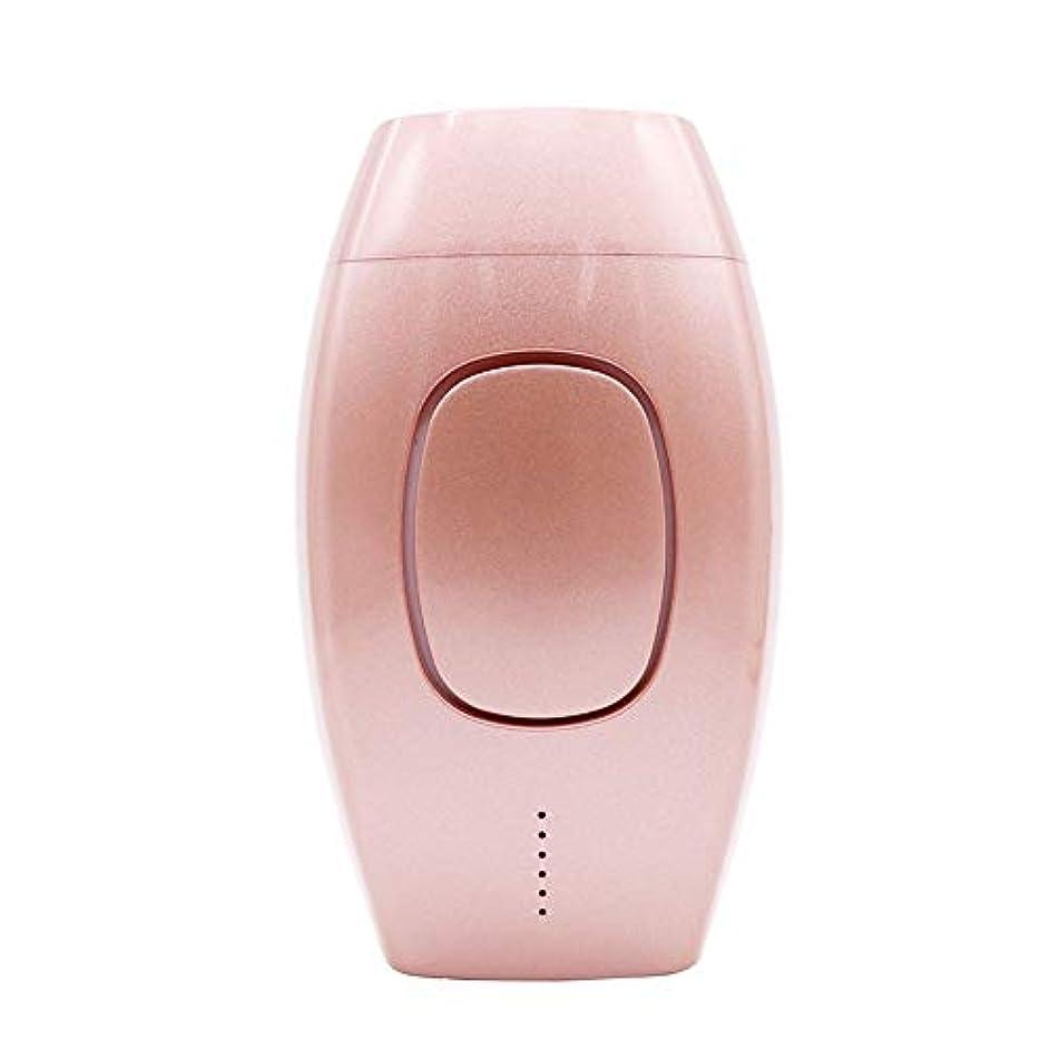 ドラフトデジタル呼吸Nuanxin ホーム痛みのない永久的な毛の除去剤、金色、肌に害がない、クォーツチューブ、5スピード調整、サイズ13.4x8x4.5cm F30 (Color : Gold)