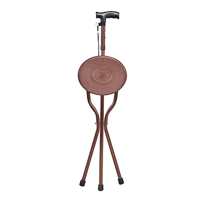 変更可能落ち着くケーブル杖シートマッサージ杖椅子ステッキ折りたたみ杖シートライト調節可能な高さポータブル釣り残りスツール用高齢者の両親