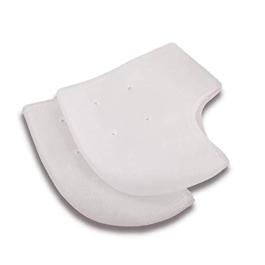 ポーター暖かさ朝ごはんかかと保護カバー 足底筋膜炎インソール かかと保護サポーター 足痛み軽減 かかと痛サポーター 衝撃吸収 ジェルサポーター かかとケア 美足 保湿 かかと靴下 男女兼用 2ペア入り