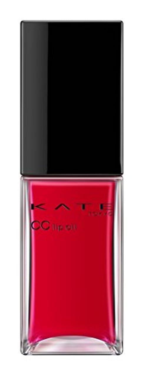 クリケット伝導勇気のあるケイト CCリップオイル 01 RED SPICE 透明感のあるレッド