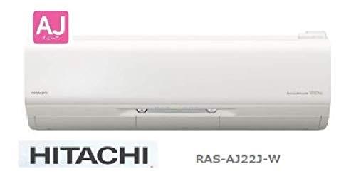 RAS-AJ22J-W 6畳程度 ルームエアコン 2019年モデル 白くまくん AJシリーズ 日立