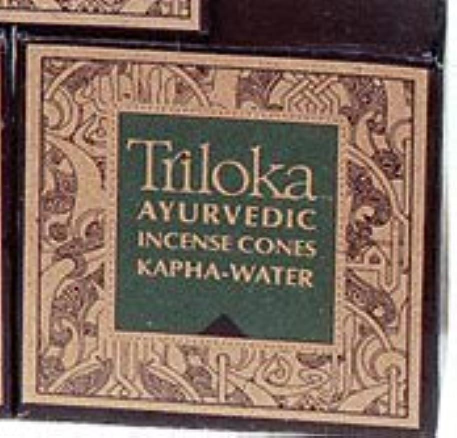 雑種豊かな立ち向かうTriloka Ayurvedic Meditation Incense Cones – Kapha – グリーンコーン