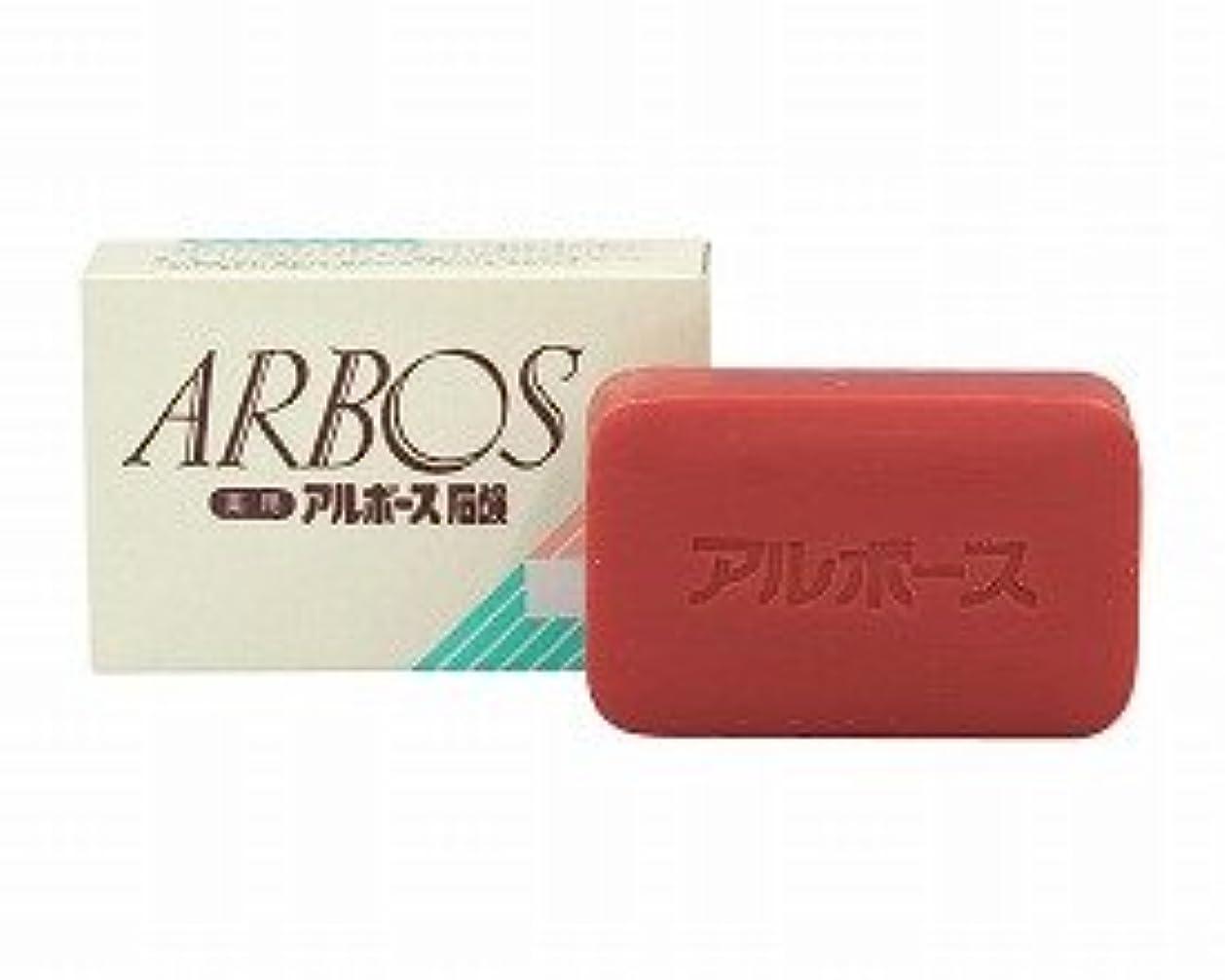 裁定過度に影響する薬用アルボース石鹸 85g 1ケース(240個入) (アルボース) (清拭小物)