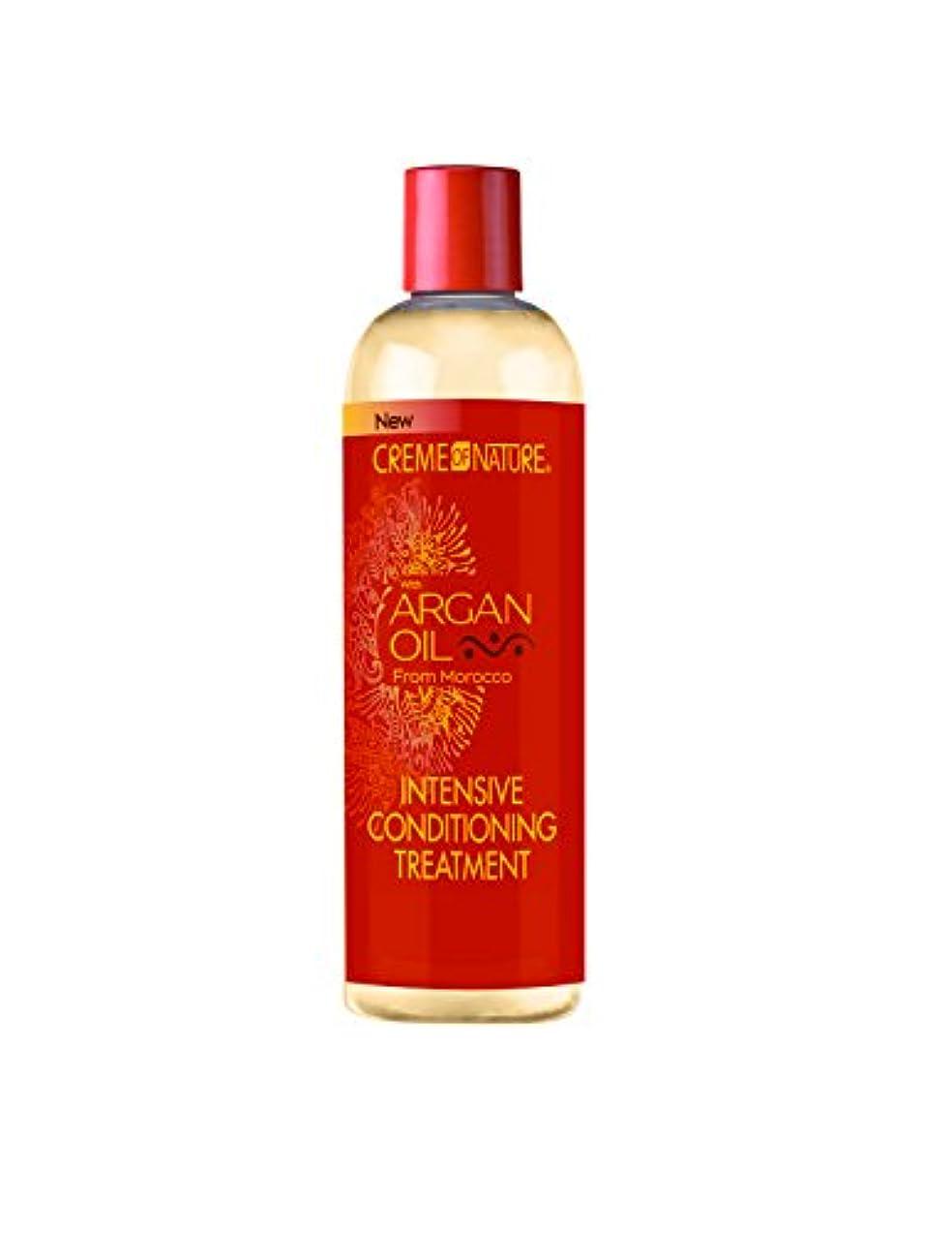 戻る上昇出くわすCreme of Nature Argan Oil Condition Intense Treatment 355 ml (並行輸入品)