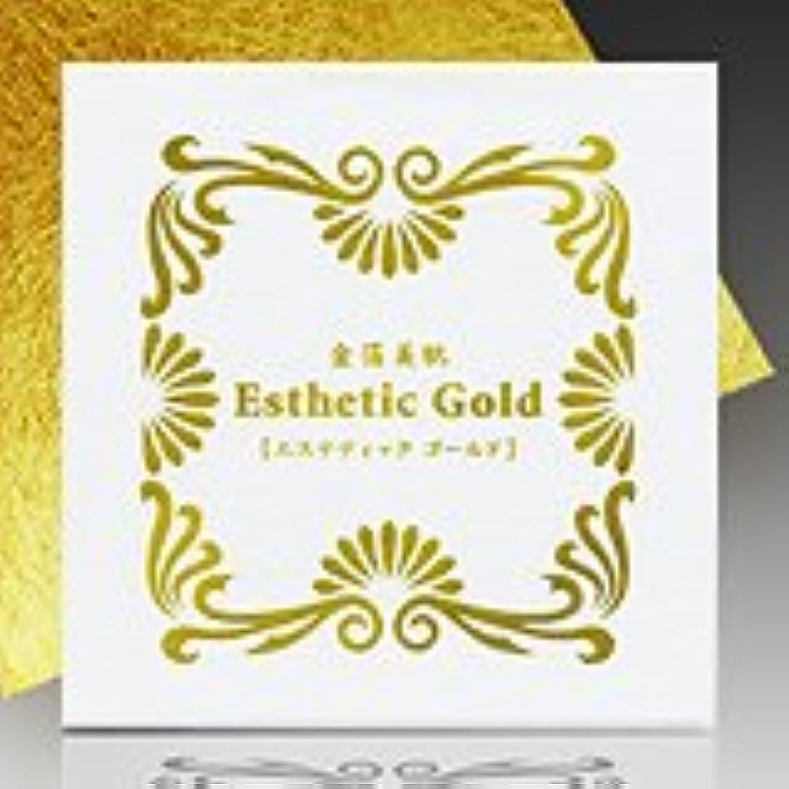 後者形容詞リボン【金箔 美肌】エステティック ゴールド 24K-10枚入【日本製】